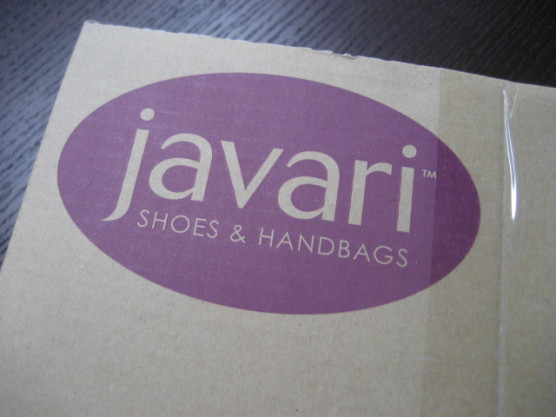 Javariの箱