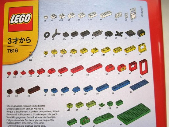 レゴ_基本セット_赤いバケツ (24)
