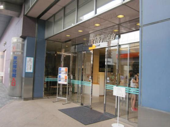 東武博物館 (17)