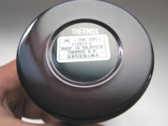 サーモスの水筒_JNL-350 (17)
