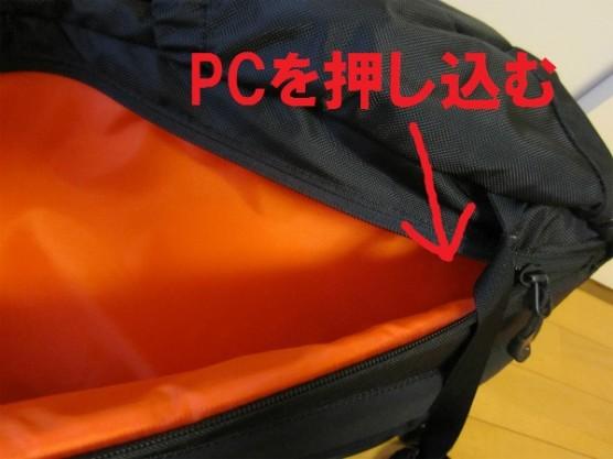 マウンテンハードウェアのリュック_パラディン (1)