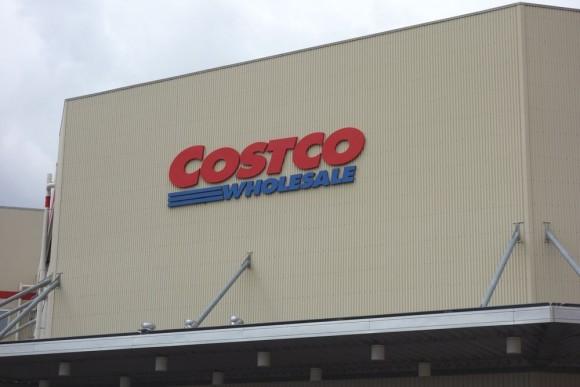 コストコの店舗