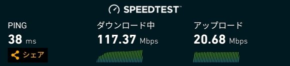 WiMAXの速度調査結果_2018年_ダウンロード100Mbps超え
