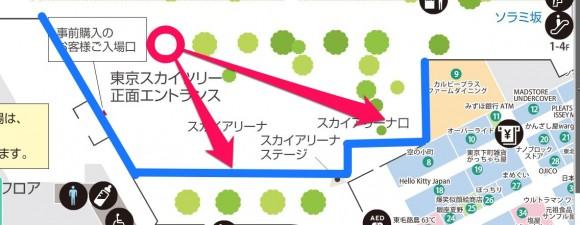 東京スカイツリーのプロジェクションマッピングはどこがよく見えるか (4)
