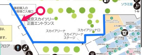 東京スカイツリーのプロジェクションマッピングはどこがよく見えるか (3)