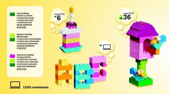 アイデアパーツ(明るい色セット) (1)