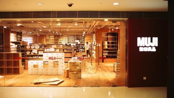 無印良品を安く買う方法 (3)
