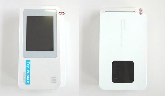 wimax2_ルーターのW01とWX01のサイズ比較 (5)