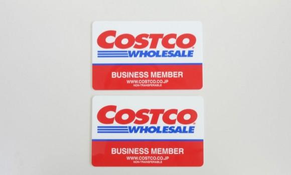 コストコのメンバーズカード