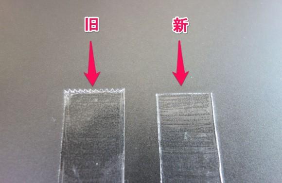 子供でも切りやすいコクヨ テープカッター カルカット 白 T-SM100のレビュー (8)