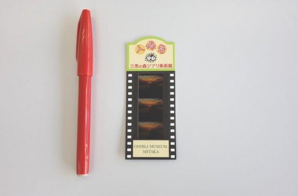 三鷹の森ジブリ美術館のチケット (5)