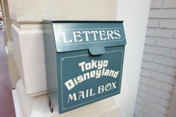 東京ディズニーランドのメールボックス (2)
