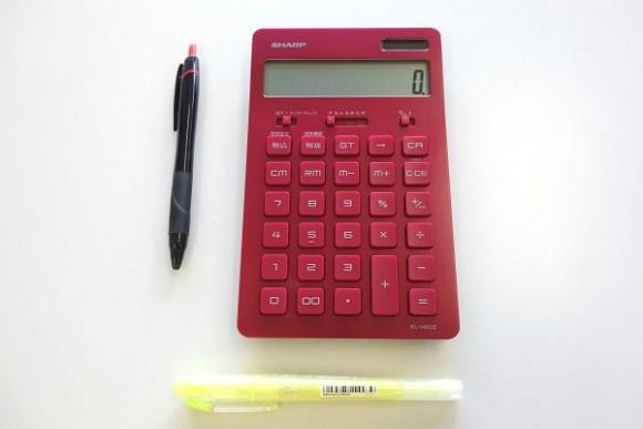 シャープの電卓EL-N802 (3)