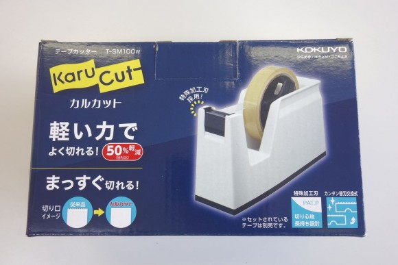 子供でも切りやすいコクヨ テープカッター カルカット 白 T-SM100のレビュー (2)