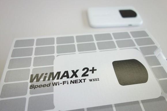WiMAXを比較するならソネットが一番おすすめ