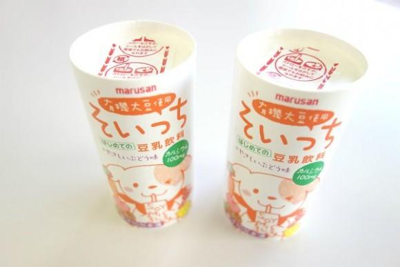 子どものための鉄分とカルシウム豆乳飲料 (12)