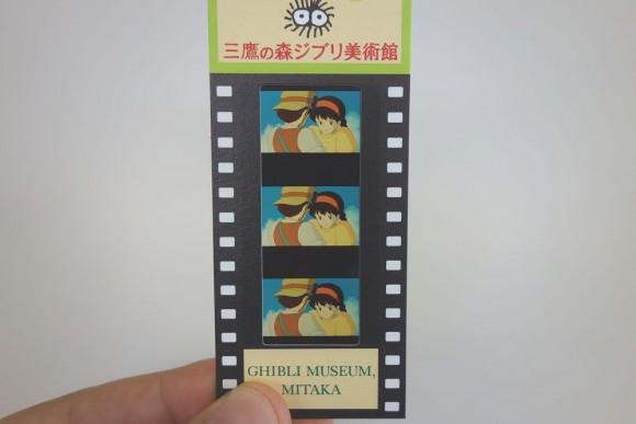 三鷹の森ジブリ美術館のチケット (4)