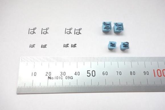 シヤチハタ おなまえスタンプ 大・小文字セット GA-BA1のクチコミ (13)