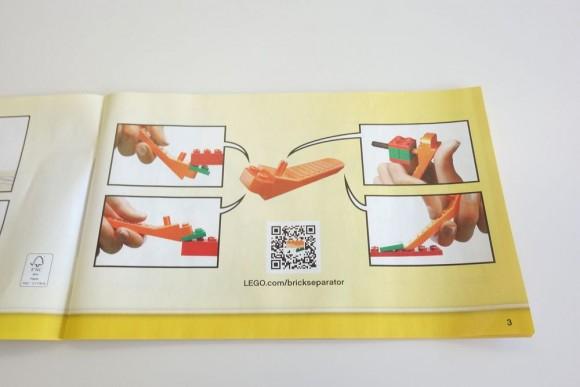 レゴのブロックはずし (2)