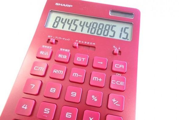 シャープの電卓EL-N802 (14)