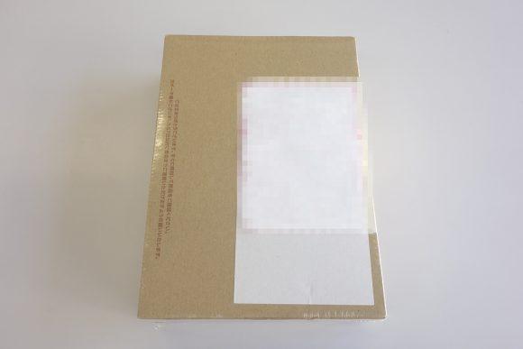 挨拶状ドットコムの年賀状印刷_梱包状態 (2)