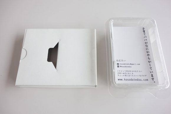 ラクスル以外で印刷した名刺のケースはペラペラ