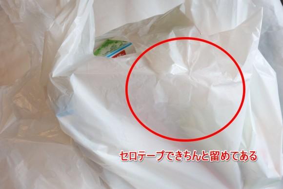 西友ドットコム_ネットスーパーの評判・クチコミ (1)