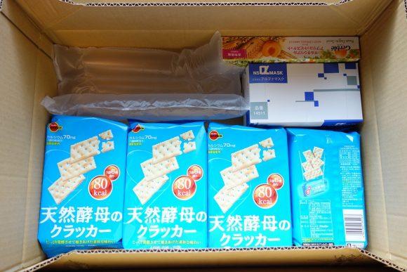 日用品の通販サイトLOHACO(ロハコ)の梱包状態 (10)