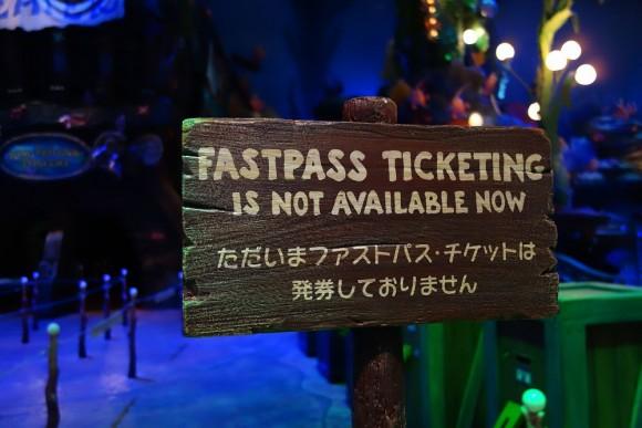 東京ディズニーシーのシステムトラブルによるアトラクション休止