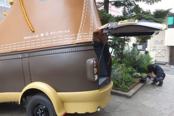 L.L.Beanのビーンブーツの車「ブーツモービル」 (2)