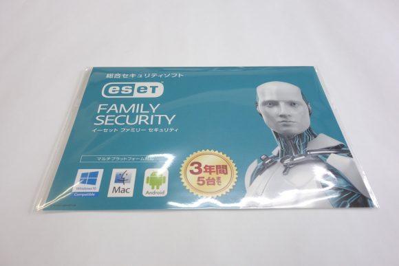 セキュリティソフトESET(イーセット)のライセンス更新を安くやる方法