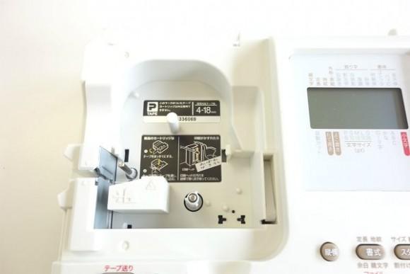 ラベルライター キングジム テプラPRO SR150 (16)