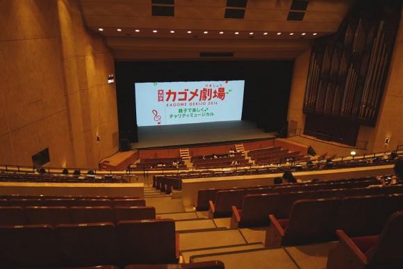 2016年カゴメ劇場_東京_新宿文化センター (6)