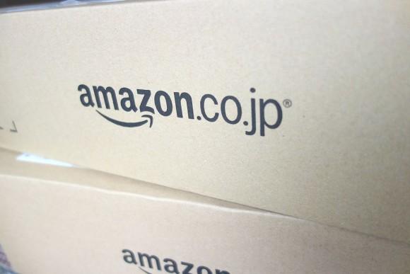 amazon(アマゾン)の有料プライム会員年会費の元は取れるのか (2)