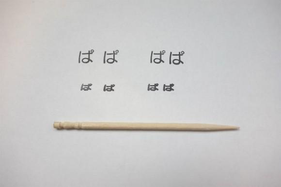 シヤチハタ おなまえスタンプ 大・小文字セット GA-BA1のクチコミ (12)