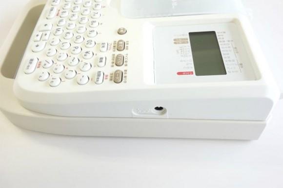 ラベルライター キングジム テプラPRO SR150 (13)