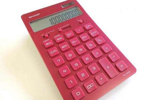 シャープの電卓EL-N802 (8)