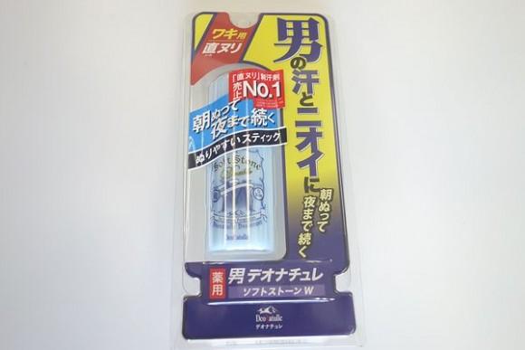デオナチュレ男ソフトストーンのクチコミ (5)