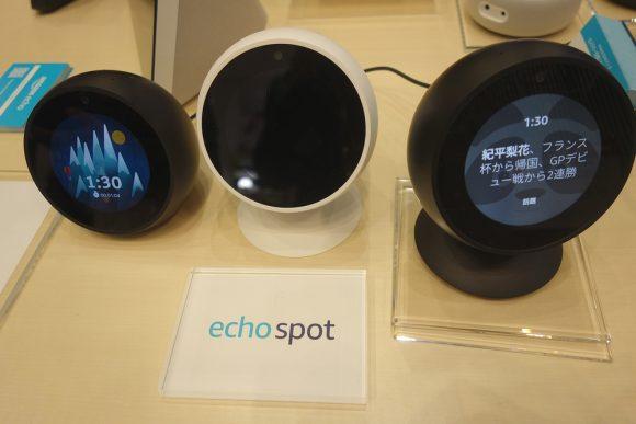 Amazonサイバーマンデーセール_Echo Spot (エコースポット) - スクリーン付きスマートスピーカー