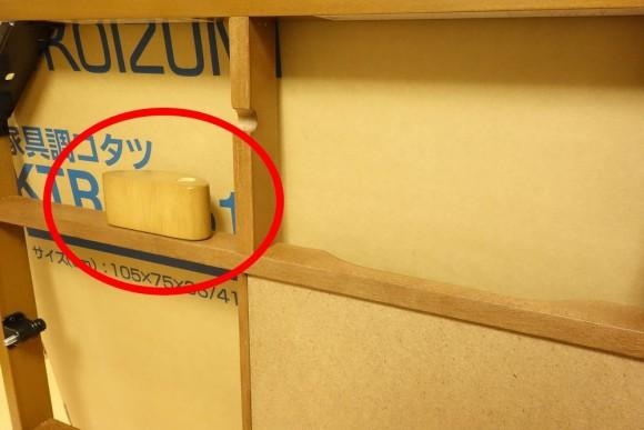 おすすめの家具調コタツ_KOIZUMI_KTR-3351_使用レビュー (2)