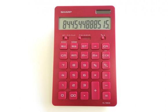 シャープの電卓EL-N802 (13)