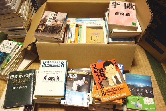 ブックオフの宅配買取で買い取ってもらった文庫本 (1)