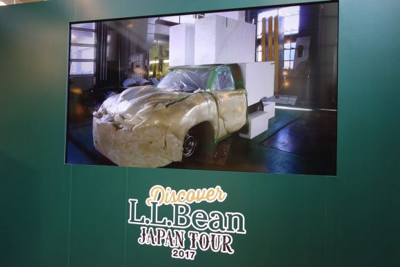 L.L.Beanビーンブーツの車の製造過程 (5)