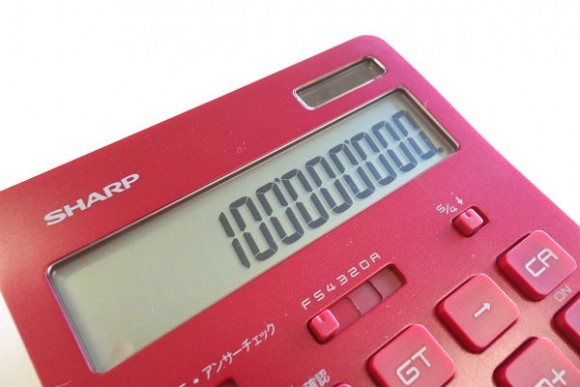 シャープの電卓EL-N802 (9)