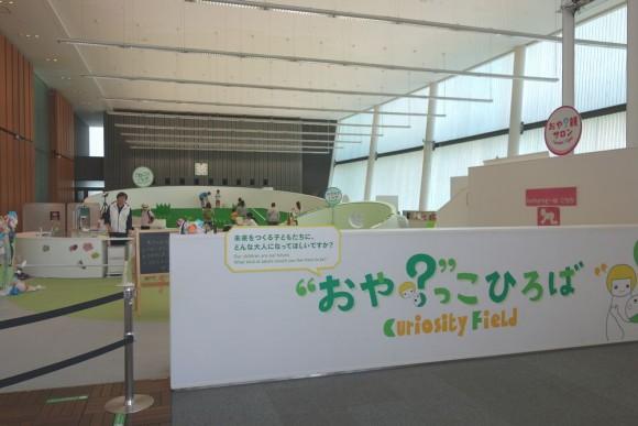 日本科学未来館_展示と混雑状況 (5)