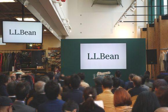 L.L.Beanのビーンブーツの車「ブーツモービル」お披露目会会場