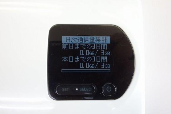 So-net(ソネット)ワイマックスのクチコミ・評判 (7)