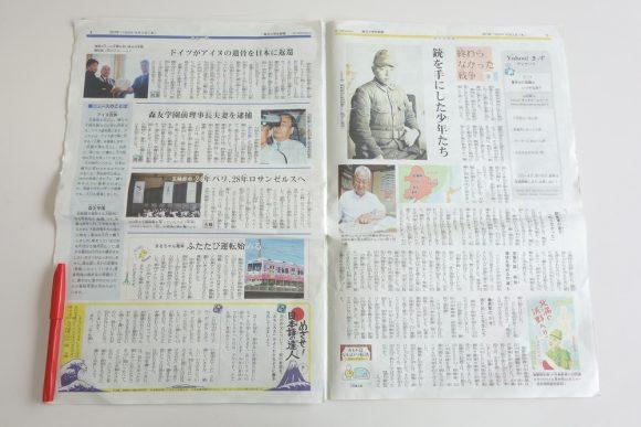 毎日小学生新聞の評判・口コミ (4)