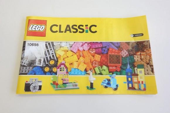 レゴ クラシック 黄色のアイデアボックス プラス 10696の説明書