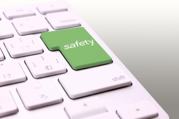 ウイルスセキュリティソフトはesetがおすすめ (1)